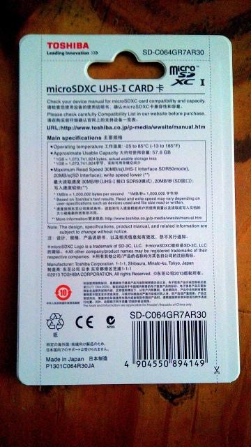 紅米機加載TOSHIBA64G記憶卡 (6)