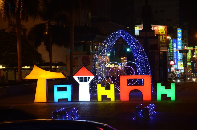 2013 Tainan X