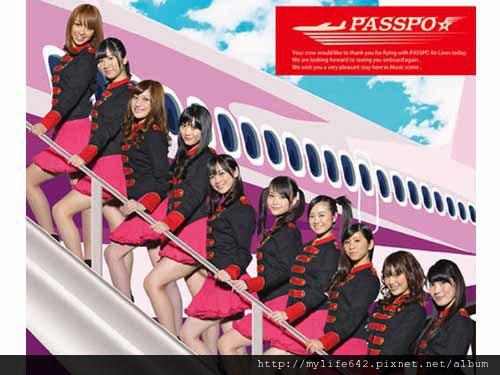 空姐系少女團體 PASSPO封面2