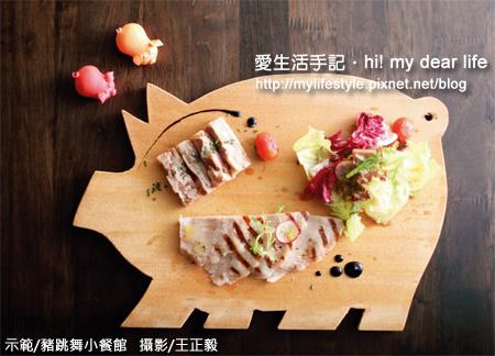 豬肉拼盤.jpg