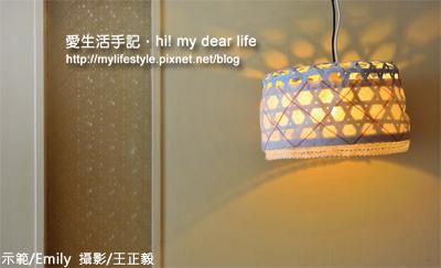 竹簍燈.jpg