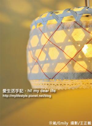 竹簍燈2.jpg