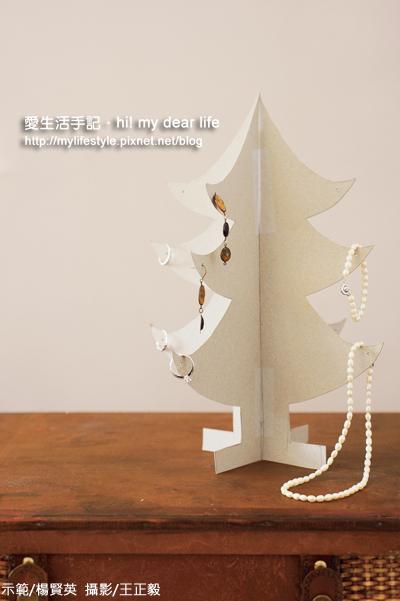 紙聖誕樹8.jpg