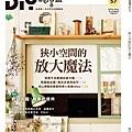 DIY57封面-300