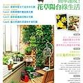 花草63-300