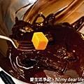 芒果巧克力磚2
