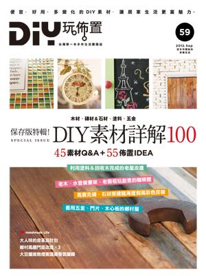 DIY59-300