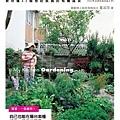我的野菜花園-300