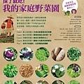 花草64-300