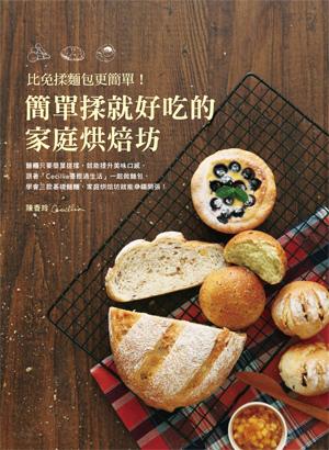 麵包-300.jpg