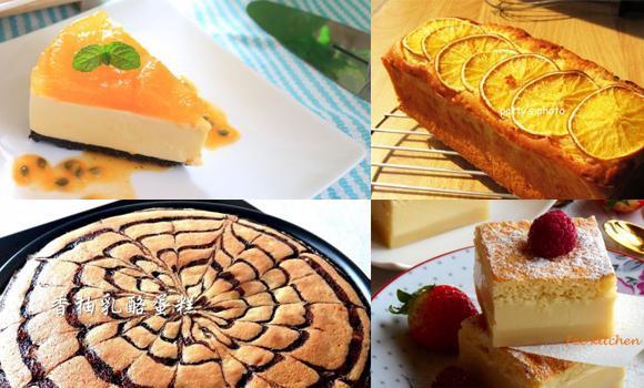 親手做一份充滿愛心的手作蛋糕給重要的人吃