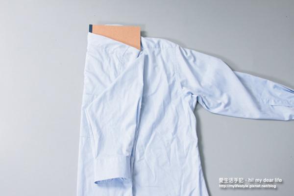 襯衫、衣服縮小折法