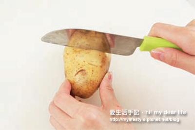 快速剝馬鈴薯皮