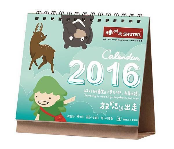 滿499-2016桌曆(1500)