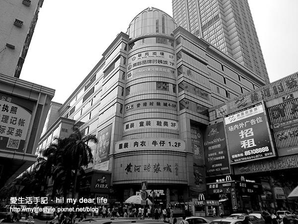 圖5中國市場 2