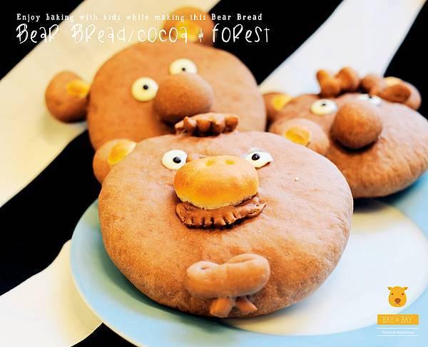 可可森林小熊麵包3150x2550-01