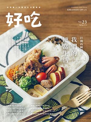 ordernumber-016_105-1--好吃---23-udm-1
