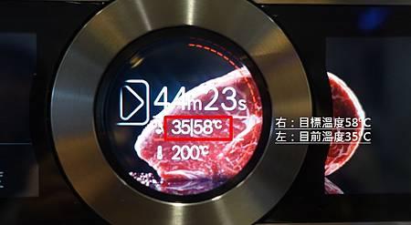 DSC02169-1.jpg