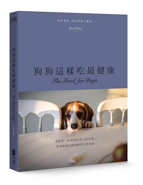 狗狗-立體書-1003