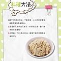 豆渣煎蛋app-6002拷貝.jpg