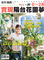 花草54-150X200.jpg