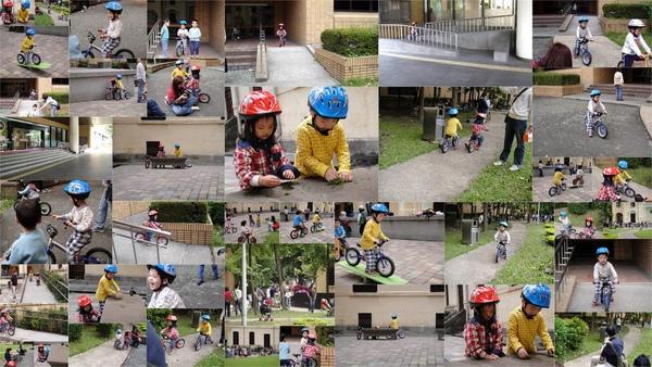 4_17台大醫學院景福園pushbike.jpg