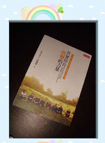 DSC06942_副本.jpg