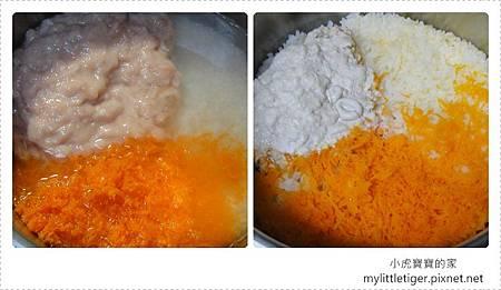 紅蘿蔔雞腿泥飯