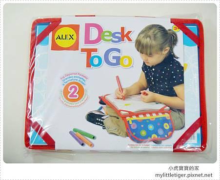 DSC02342