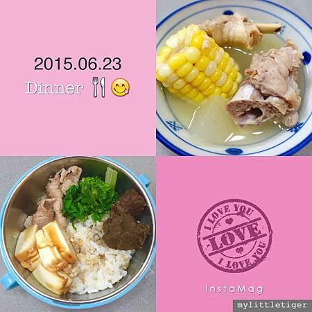 2015_06_27_00_15_11.jpg