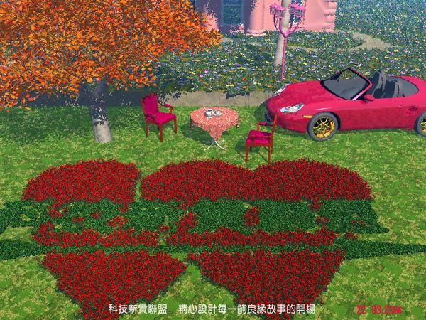 gardenO3.jpg