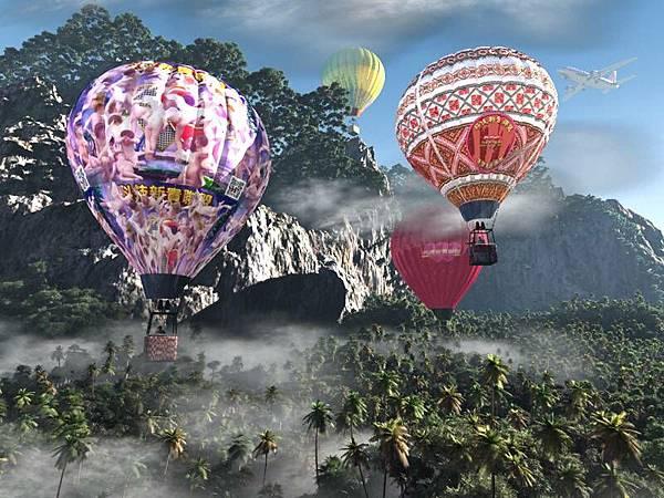 balloon_moun