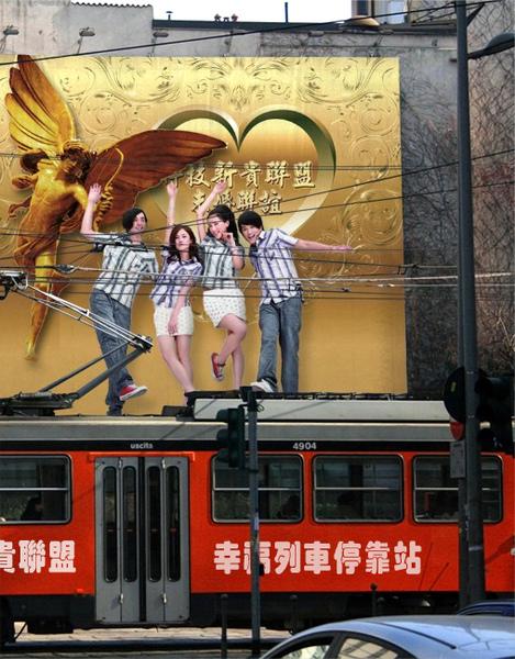 Bus2S2A.jpg