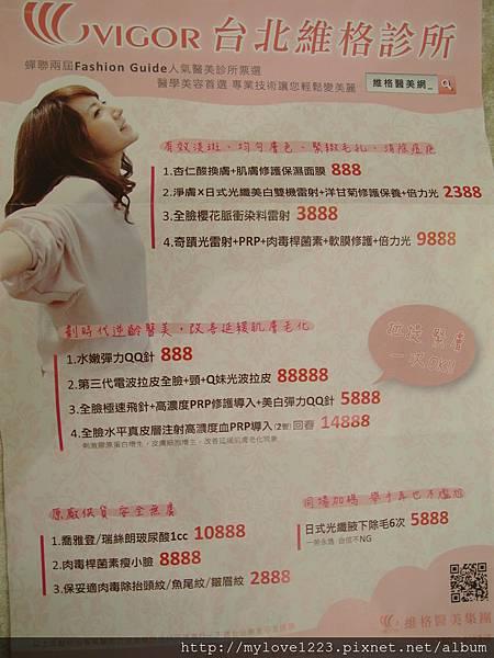【AZBOX】魅影盒子AmazingBox之最推薦好物♥返廣告文 (31)