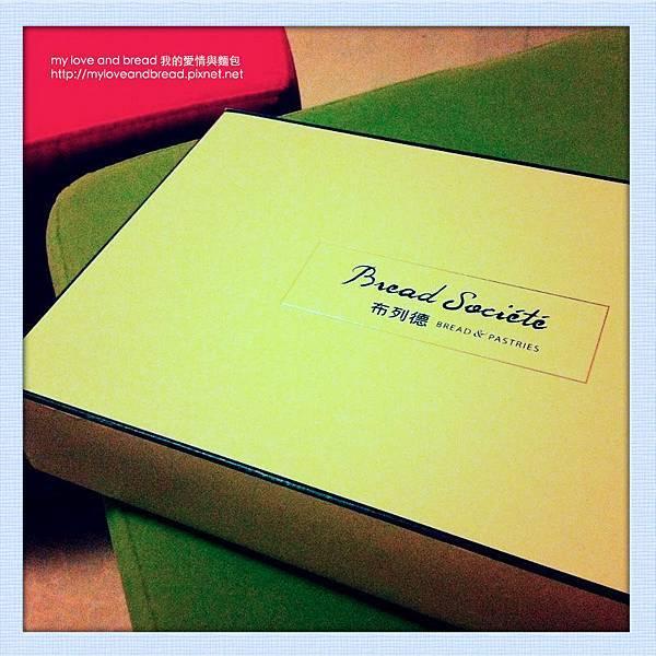 130328 pineapple pastry 02