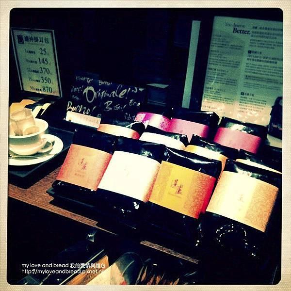 zhanlu-coffee 08