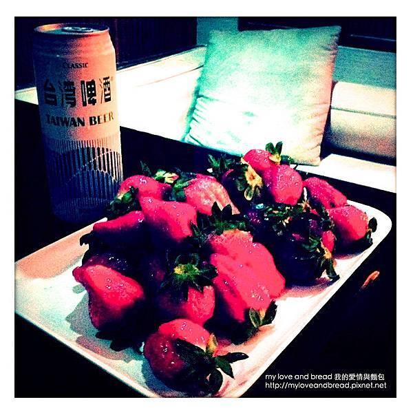 130317 strawberry nite