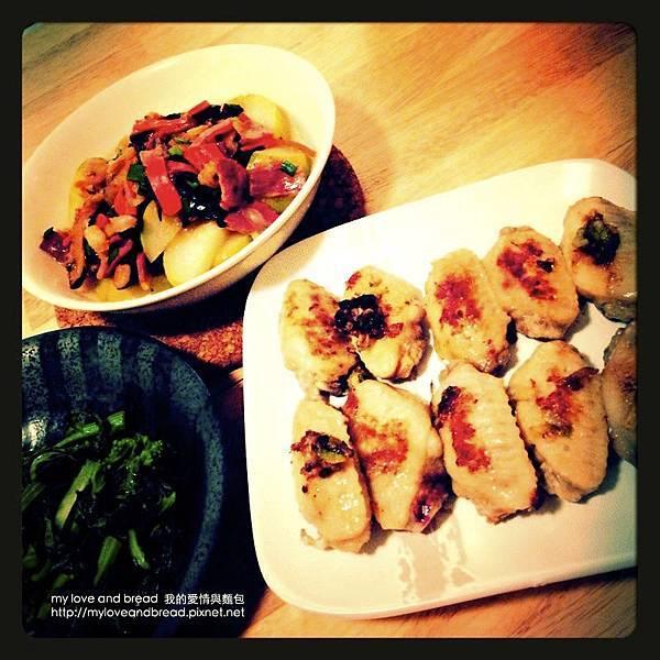 130502 chicken wings dinner 01