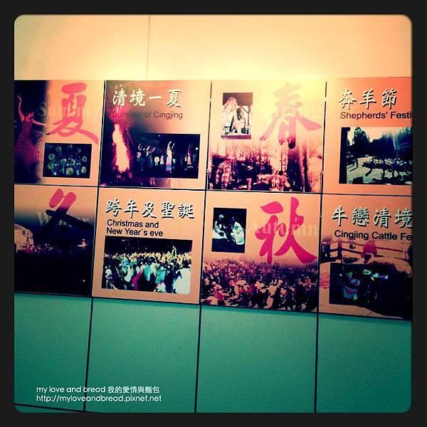 130428 cingqing hotel 05
