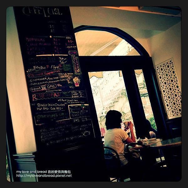 130713 cafe loisl 09.jpg