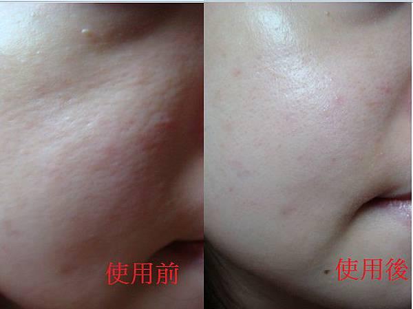 skincode 24h新肌活膚霜 2.jpg