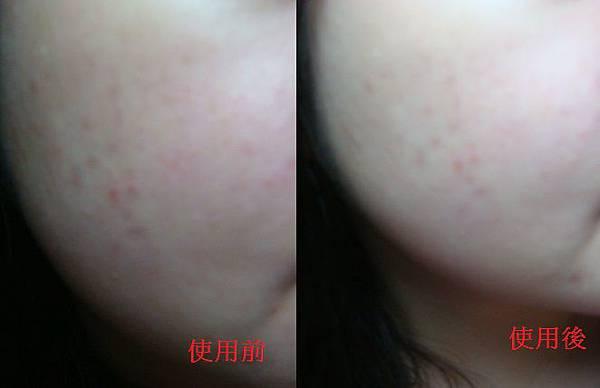 BIOBeauty蝦紅素紅顏瑩白濃萃露3.jpg