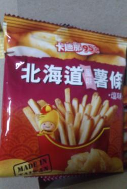 北海道風味薯條2.JPG
