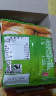 北海道風味薯條7.JPG