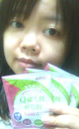miss emily Q彈美肌膠原粉2