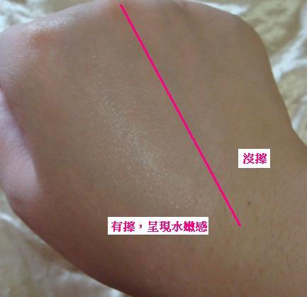 beauty talk水漾亮白霜3.JPG
