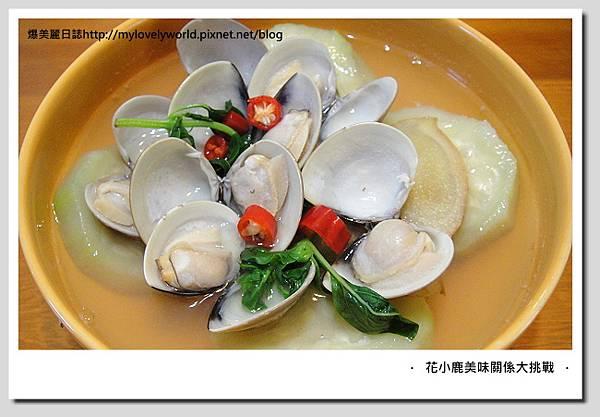 絲瓜蛤蜊8-2.JPG