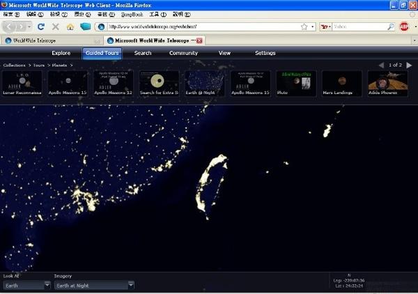 Taiwannight.JPG