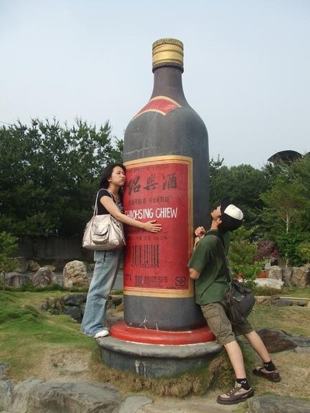 03喝酒.JPG