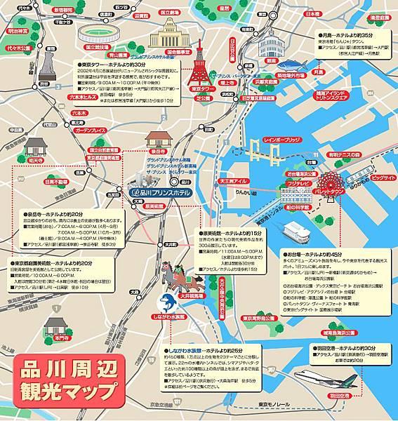 shinagawa-map.JPG